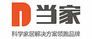 杭州爱尚当家智能家居有限公司
