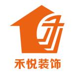 秦皇岛禾悦装饰工程有限公司