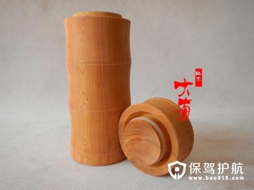 红豆杉杯子有什么功效和作用