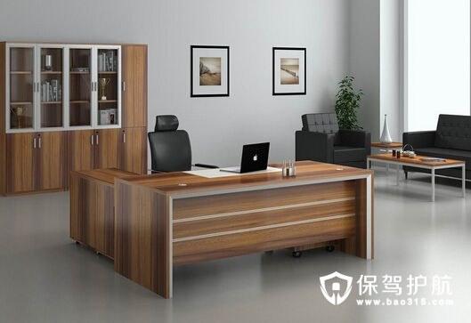 办公家具分类