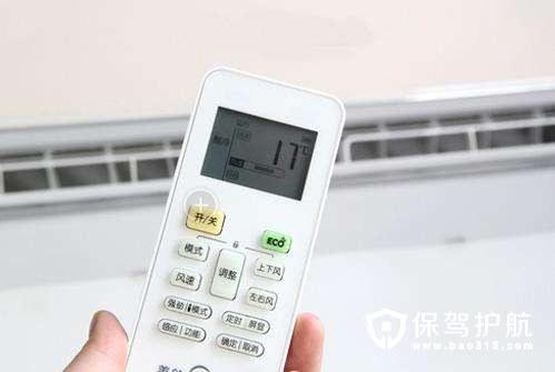 空调遥控器锁住了怎么解锁