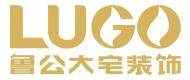 江苏鲁公大宅装饰工程有限公司
