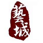 温州艺城装饰工程有限公司