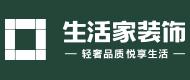 生活家(北京)家居装饰有限公司天津分公司