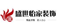 天津盛世怡家装饰工程有限公司
