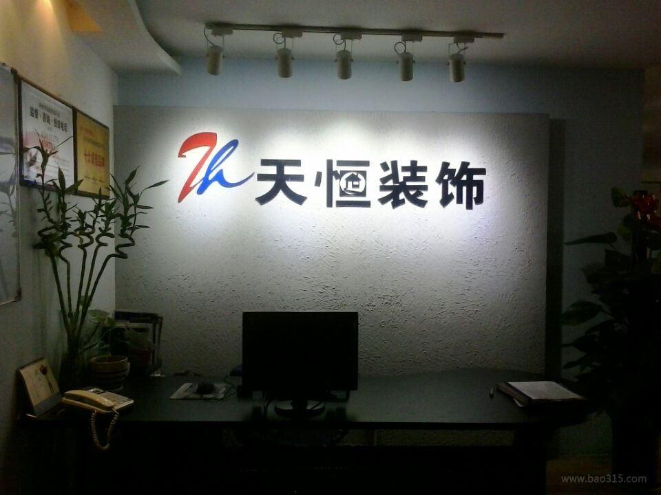 郑州特色餐饮空间装修设计公司为什么选择河南天恒装饰公司