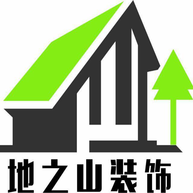 扬州地之山装饰装潢工程有限公司