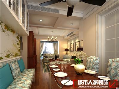 安宁庭院130平米混搭风格设计案例