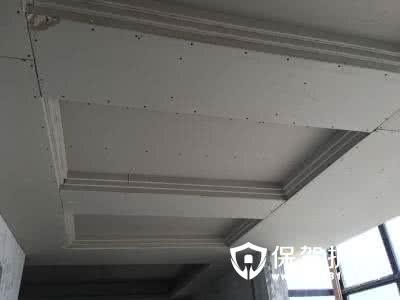 纸面石膏板吊顶工程预算表