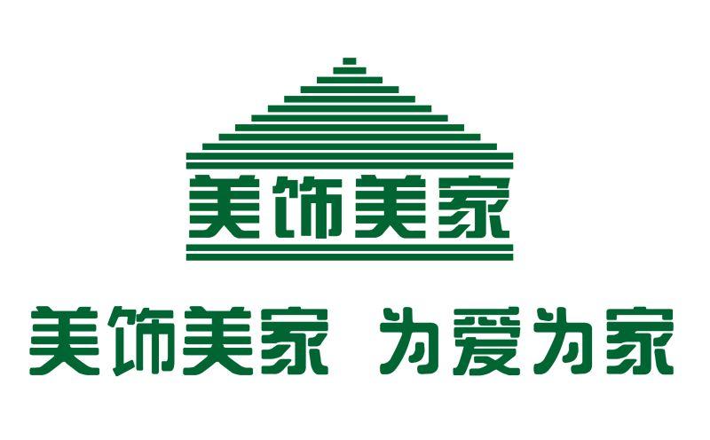 广西美饰美家装饰工程有限公司桂林分公司