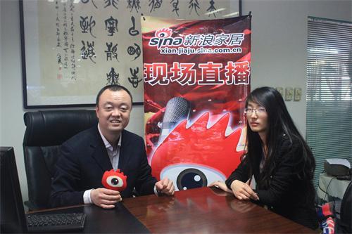人物专访:峰光无限整体家居董事长由峰先生