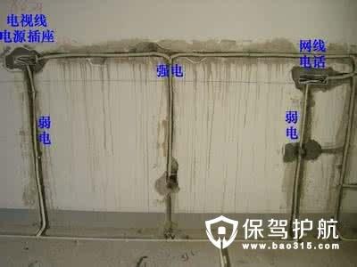 水电安装装修费用一览表