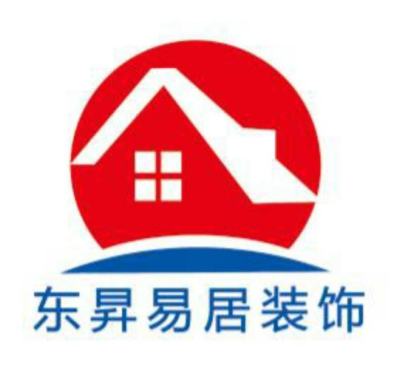 淮安市东昇易居装饰工程有限公司