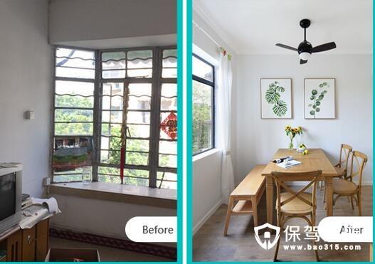 如何对老式房屋进行改造
