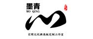 济宁市墨青装饰设计有限公司