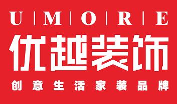 武汉优越装饰设计工程有限公司