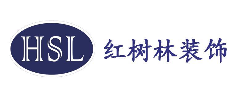 惠州市红树林建筑工程有限公司