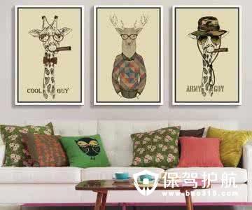 不同房间应该如何选择装饰画?