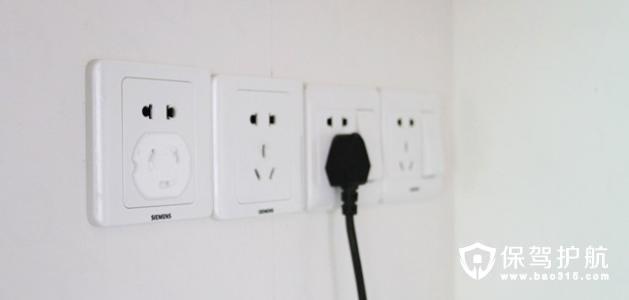 卫浴开关插座如何安装 卫浴装修注意事项