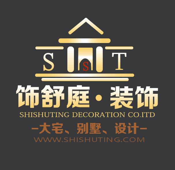 苏州饰舒庭建筑装饰工程有限公司