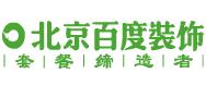 北京百度家装安庆馆