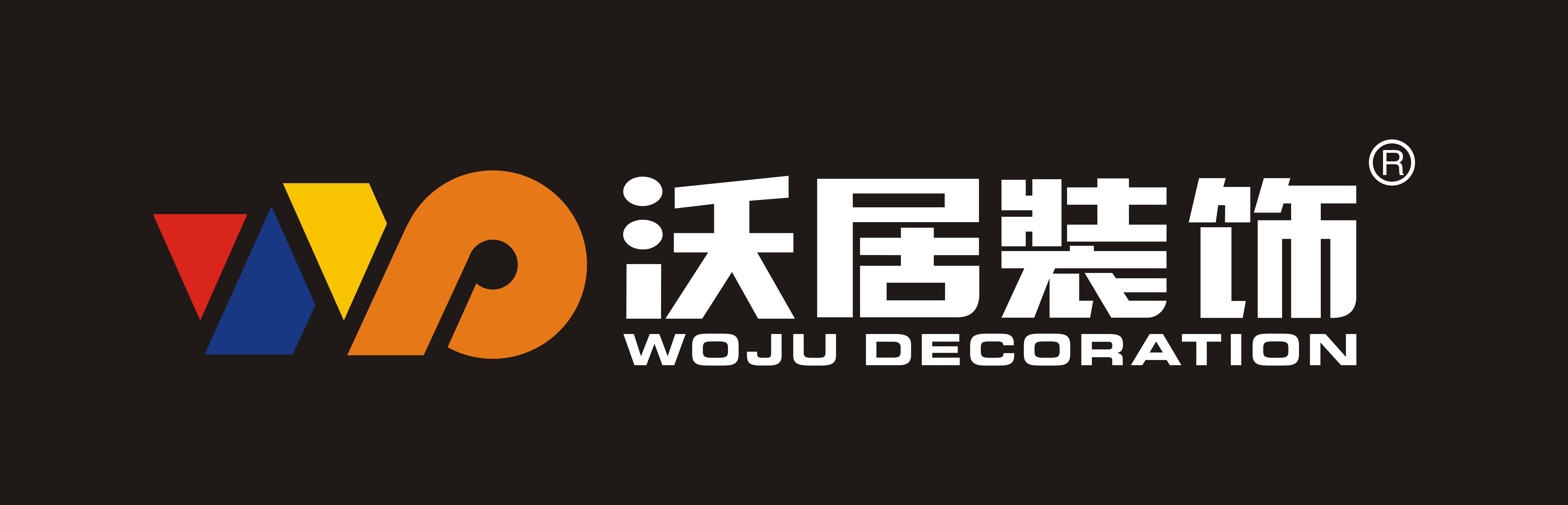 佛山市沃居装饰工程设计有限公司赣州分公司