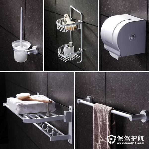 浴室挂件如何选购,浴室挂件选购三要点