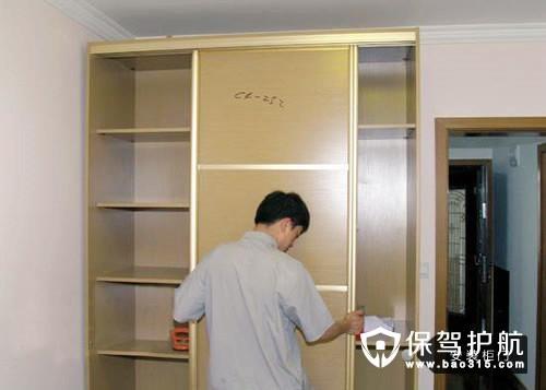 如何安装定制衣柜 定制衣柜安装流程