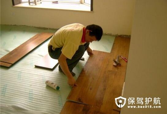 如何安装架空地板 架空地板施工工艺