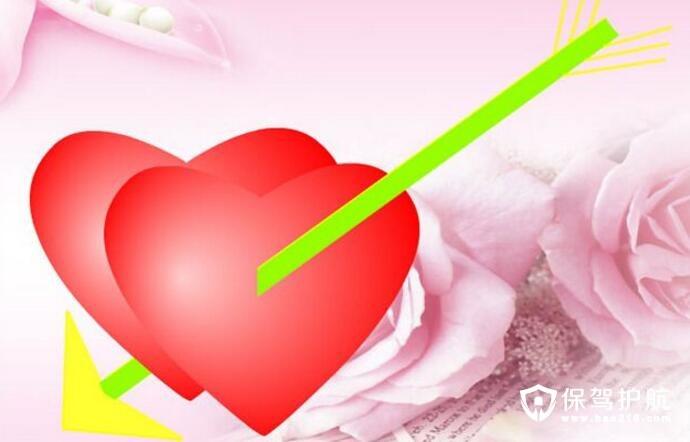 心的折法之爱神之箭折法 如何折叠爱心