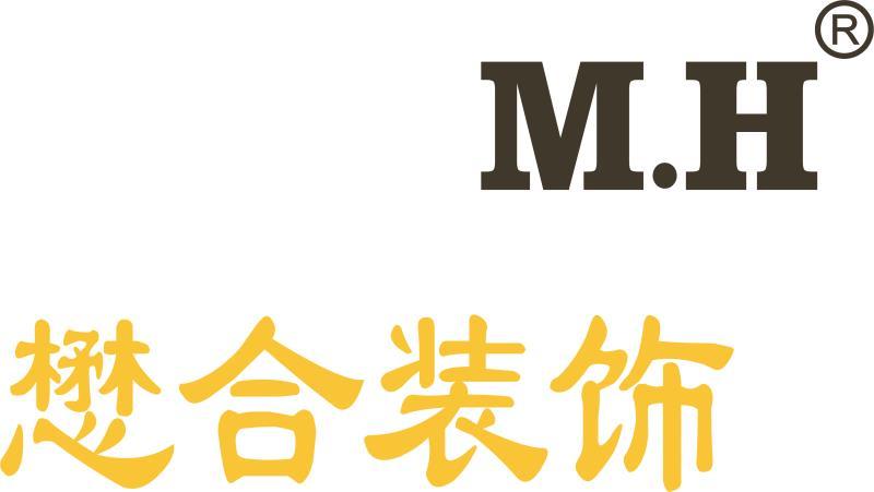 北京懋合装饰工程设计有限公司