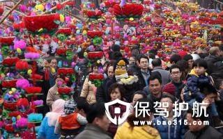 南京水货手机市场卖什么