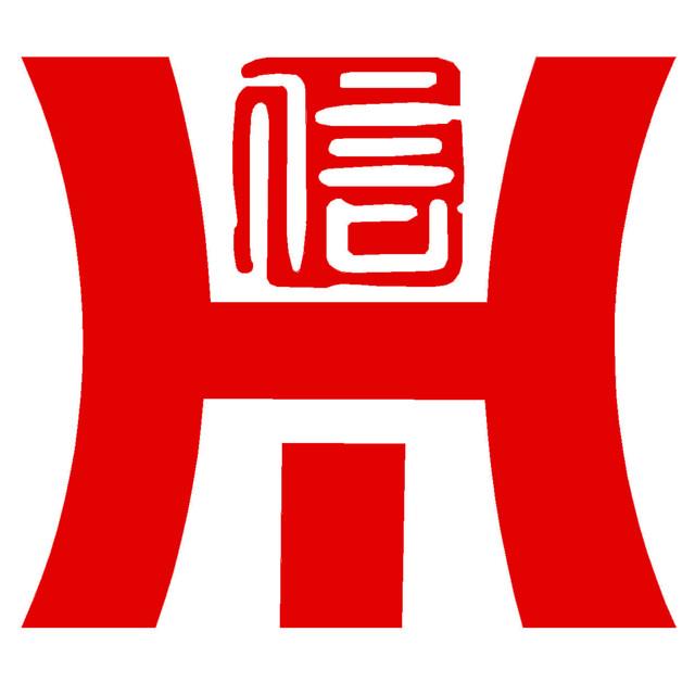 海南信鼎装饰工程有限公司
