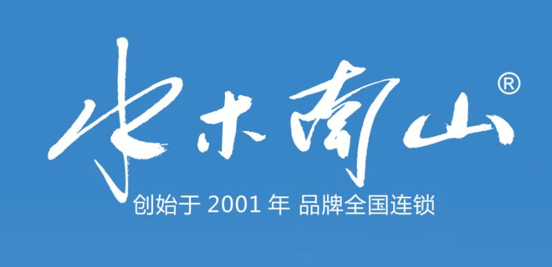 临沂水木南山装饰工程有限公司