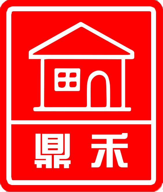 长治市鼎禾平台装饰工程有限公司