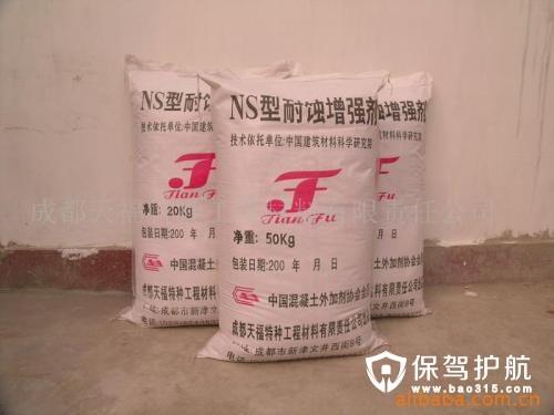 水泥增强剂配方有哪些 水泥增强剂好用吗