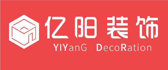 杭州亿阳建筑装饰工程有限公司