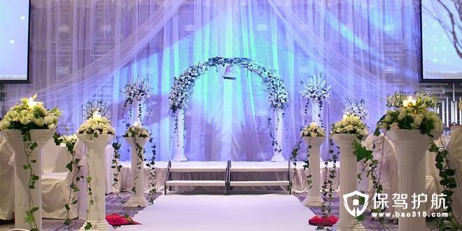 小型婚礼主持词参考范本