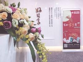 庆祝第十五届金秋家装节圆满落幕。