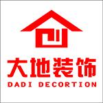 襄阳创大地装饰设计工程有限公司