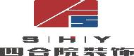 武汉四合院装饰设计工程有限公司