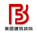 赤峰美图建筑装饰工程有限公司