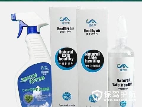 甲醛封閉劑有哪些 甲醛清除方法