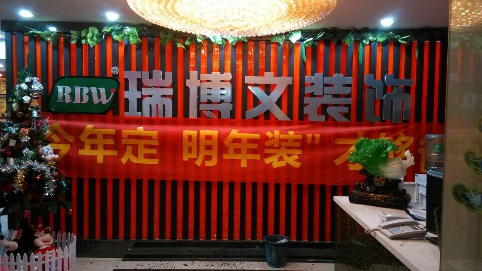 QQ图片20141227094537.jpg