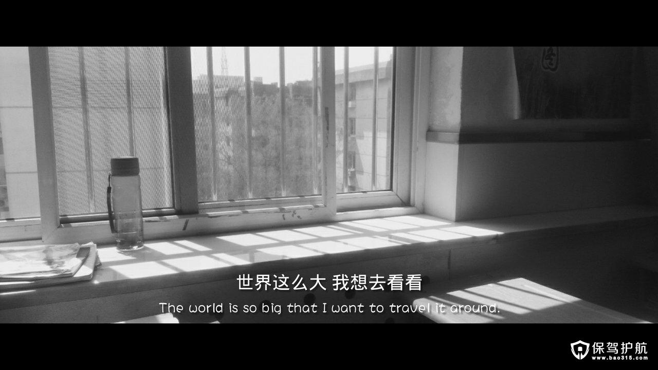 保主福利 | 云南双人游,说走就走(内含福利)