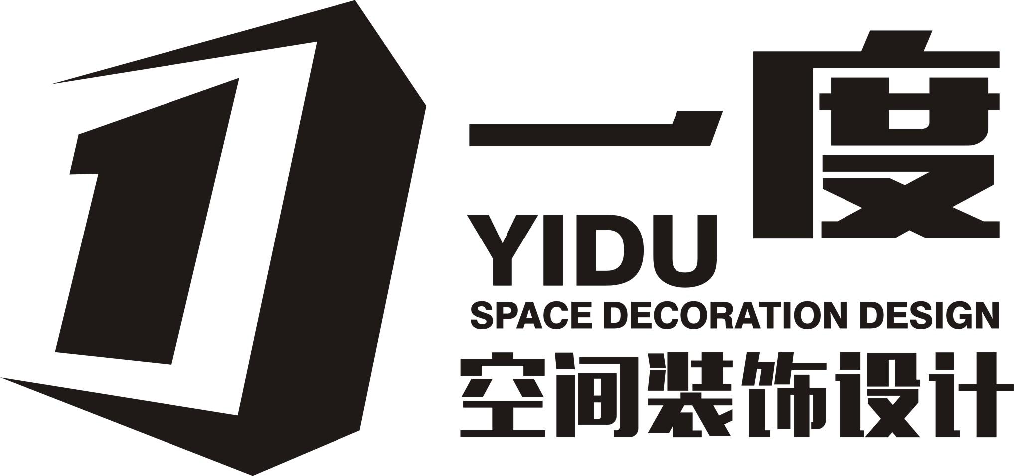 镇江市一度空间装饰设计有限公司