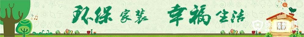 中国装饰行业十大著名品牌之一唐山今朝装饰公司怎么样?