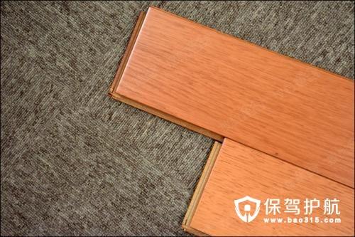 安信地板事件引发的思考 如何挑选无毒地板