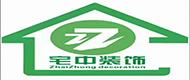 贵州宅中装饰工程有限公司