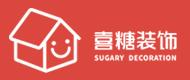 南京喜糖装饰设计有限公司